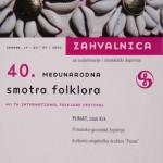 6_medj_smotra_folklora_zgb_ 2006